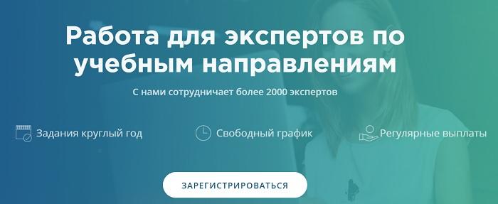 регистрация автора
