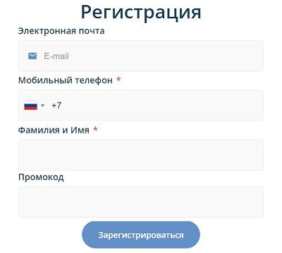регистрация автора заочник