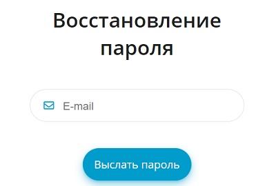 восстановление пароля заочник