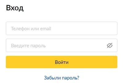 форма авторизации зп ру