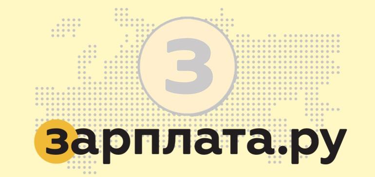 Зарплата.ru лого