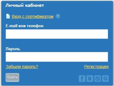 Форма для входа в ЛК сайта МОнета.Ру