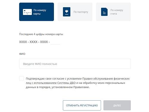 регистрация морской банк
