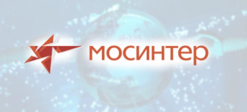 Мосинтер логотип