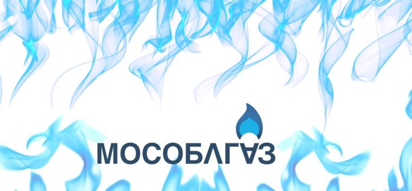 Мособлгаз логотип