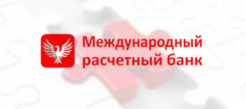 МРБ банк логотип