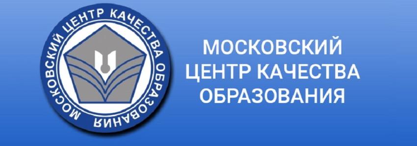 мцко логотип
