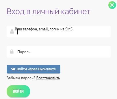 Окно авторизации на сайте Мультипас