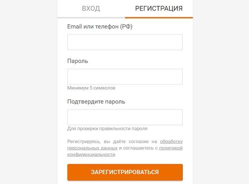 регистрация мультиворк
