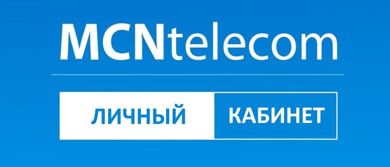 MCN Telecom