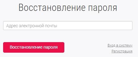 Команда Эм пароль