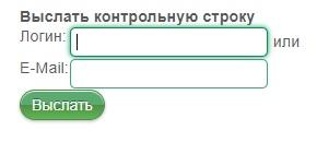 Комос пароль