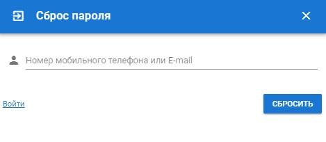 ЖилСервис Керчь пароль