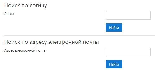 ИСО пароль