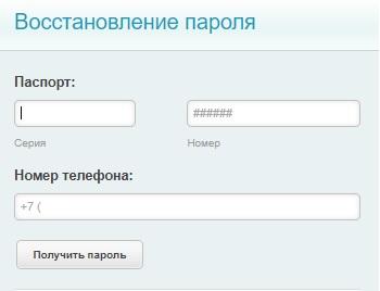 идц пароль