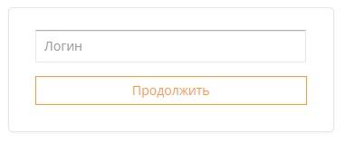 ЕСПД КЗ пароль