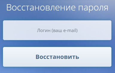 еСим ВорлдСкиллс пароль