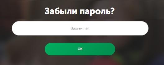жди меня пароль