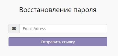 ИСУ СПБГМТУ пароль