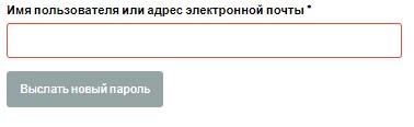 ИГХТУ пароль