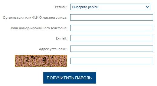 Телеком пароль