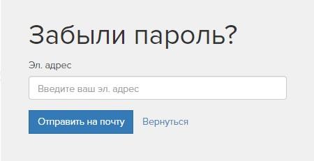 Имсайдер пароль