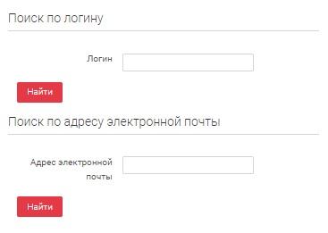 ИМЦ пароль