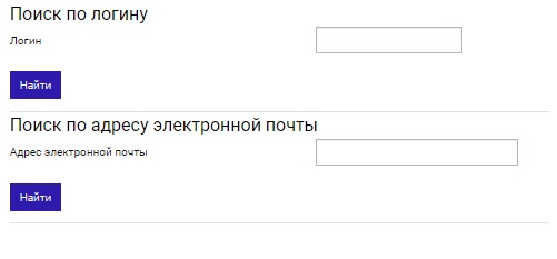 ИМЭС пароль