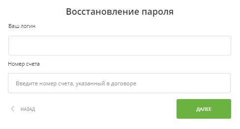 ИнвестТоргБанк пароль