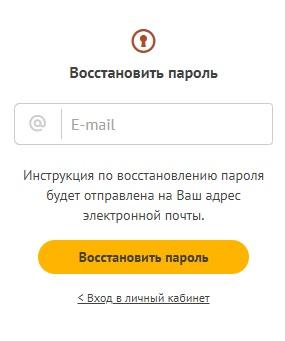 Инглекс пароль