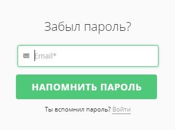 Инглиш Дом пароль