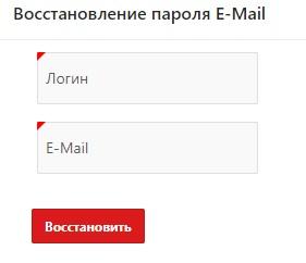 донапекс пароль