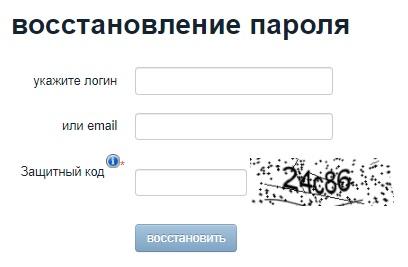ДонецкОблЭнерго пароль