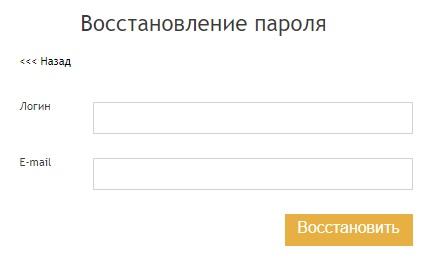 дорхан пароль