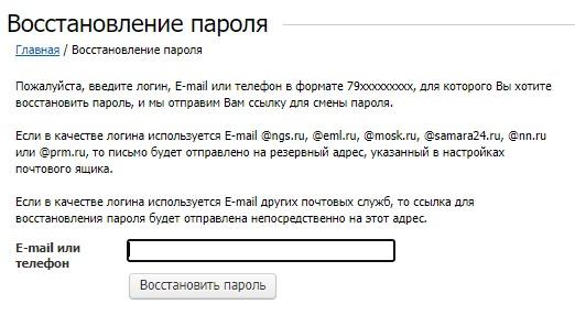 е1 пароль