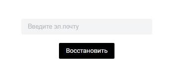 ЕПН КЭШБЕК пароль1