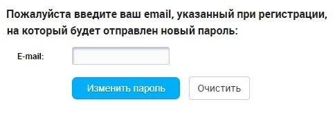 Домодедовский Водоканал пароль1