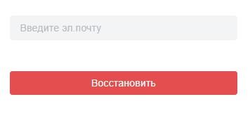 ЕПН КЭШБЕК пароль2