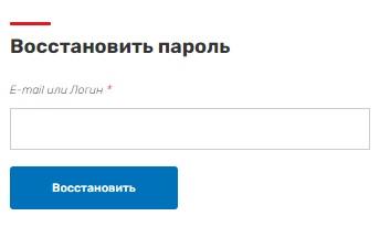 Домодедовский Водоканал пароль2