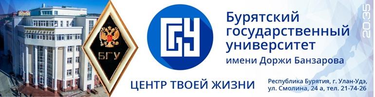 bsu.ru