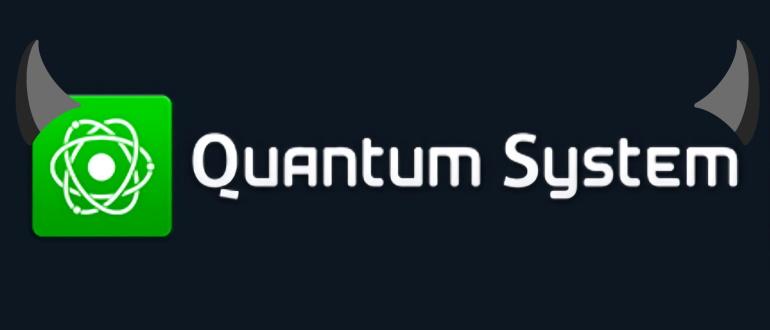 Квантум Системс