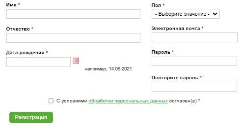 Колымская регистрация