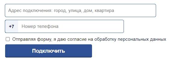 Михнево Нет регистрация