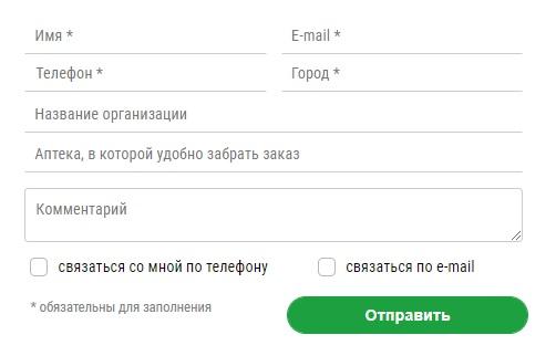 живика регистрация