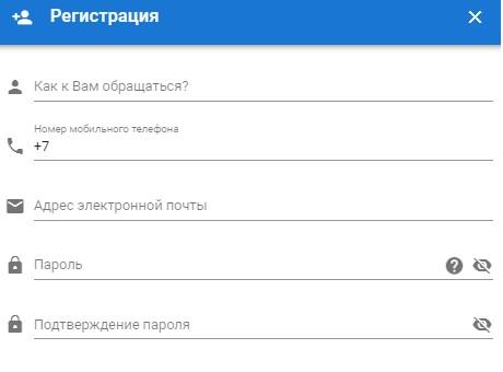 ЖилСервис Керчь регистрация