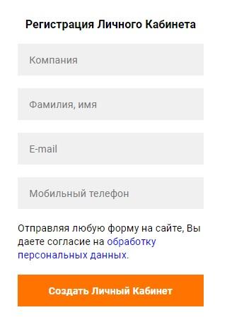 кларис регистрация