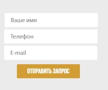 Империя Окон регистрация