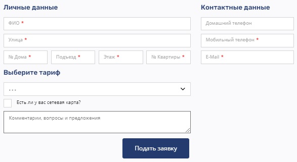 Кинг Онлайн регистрация
