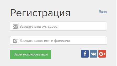 Имсайдер регистрация