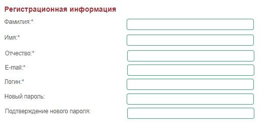 Комос регистрация2